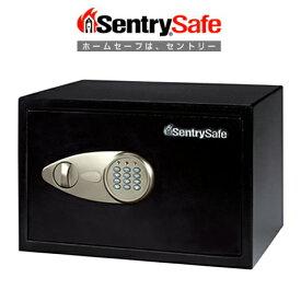 【sentry/セントリー】 パーソナルセキュリティ保管庫 (テンキータイプ) 15.0L ブラック X055 B5用紙サイズ収納可