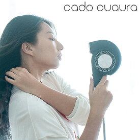【cado/カドークオーラ】 トリプルトリートメント ヘアードライヤー ブラック 1000W 軽量 パワフル風量 スタイリングノズル付き BD-E1