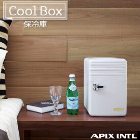 【APIX /アピックス】 クールボックス コンパクト 小型 保冷庫 庫内容量6L ホワイト FSKC-6008