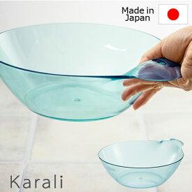 【Richell/リッチェル】 カラリと乾く 湯おけアクアブルー karali 日本製