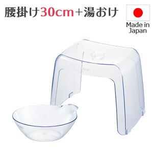 【Richell/リッチェル】 カラリと乾く 2点セット ( 腰かけ30H ・ 湯おけ )ナチュラル karali日本製