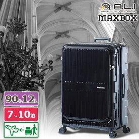 【アジア・ラゲージ】 フロントオープン ファスナータイプ ハードキャリーケース 90L+12L 拡張機能付き ブラック ALI-5711 7〜10泊程度 手荷物預け無料サイズ 男女兼用 MAXBOX マックスボックス
