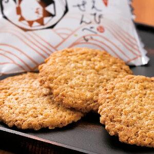 【ご当地みやげ/石川】 甘えび煎餅 5箱