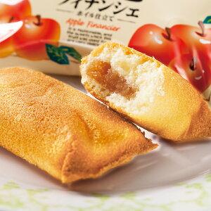 【ご当地みやげ/青森】 青森 りんごフィナンシェ 5箱