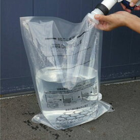 総合サービス 水のう君2 1.8mセット【介護用品 防災用品 災害対策 緊急避難 水害対策 大雨対策 ゲリラ豪雨】