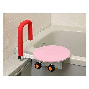 レイクス21 バスベンリーデラックス2 BB007【介護 浴槽台 バスボード 移乗 入浴介助】
