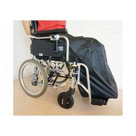 笑和 RAKU ハーフレイン SR-400N【車椅子用 車いす 介護 福祉 カバー】