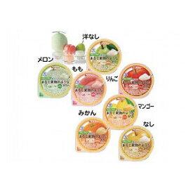【7種7個セット】ハウス食品 やさしくラクケア まるで果物のようなゼリー【介護 福祉 食事 食品 介護食 嚥下食】