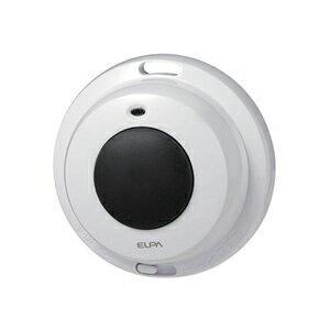 朝日電器 ワイヤレスチャイム防水押しボタン − EWS−P32【介護用品 通報 意思伝達関連 徘徊センサー ナースコール 呼び出し】