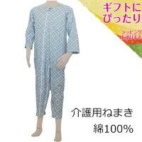 幸和製作所テイコブエコノミー上下続き服Sサイズ(介護用パジャマ)
