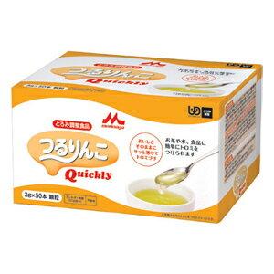 クリニコ つるりんこQuickly 3g×50本【介護食 とろみ剤 とろみ調節 トロミ 嚥下補助 餡 ペースト ミキサー食】