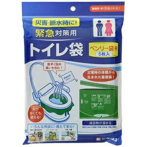 【スーパーセール ポイント5倍】ケンユー ベンリー袋R 5枚入【防災 携帯トイレ 簡易トイレ】
