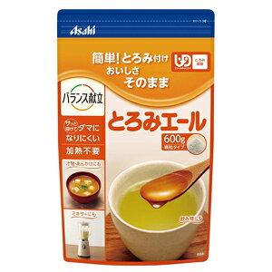アサヒグループ食品 とろみエール 600g 【介護食 とろみ とろみ剤 簡単 嚥下障害】