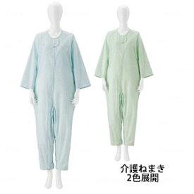 竹虎 介護ねまき(介護用ねまき)【介護用パジャマ 介護 服 つなぎ 介護用 高齢者 介護用のパジャマ 介護用つなぎ】