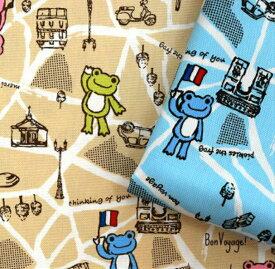 2020年キャラクター カエルのピクルス「ピクルスのフランス旅行」/入園/入学/通園/バッグ/生地/布/綿/コットン100%/フロッグ