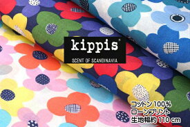 kippis kevat 春 /kippis/生地/布/綿/コットン100%/入園/入学/通園/バッグ/男の子/女の子/スモック/北欧生地/北欧