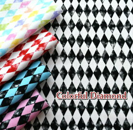 Colorful Diamond/オックスプリント/コットン/生地/布/綿/幾何学模様/ダイヤモンド/パステル