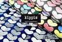 kippis Sydan ハート/kippis/北欧風生地/布/綿/コットン100%/オックス/入園/入学/通園/バッグ/男の子/女の子/スモッ…
