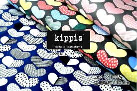 kippis Sydan ハート/kippis/北欧風生地/布/綿/コットン100%/オックス/入園/入学/通園/バッグ/男の子/女の子/スモック/北欧/インテリア