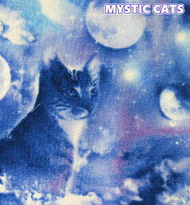 USAコットン タイムレストレジャー MYSTIC CATS /ミスティックキャット/生地/布/綿/ブランド/伝説/月/ムーン/猫/ねこ/ネコ/キャット/タイムレス トレジャー/輸入生地
