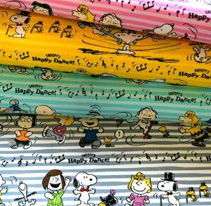 2017年キャラクターfabric スヌーピー 「ハッピーダンス」/ストライプデザイン/生地/布/綿/キャラクター/スヌーピー/入園/入学/通園/バッグ/ピーナッツ