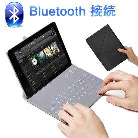 iPad ケース mini キーボード タ ブレットカバー Bluetooth接続 mini4 mini5 Pro air2 新型 2018 2017 手帳型 第6世代 第5世代 アイパッド ケース スタンド機能 軽量 iPadキーボード ケース カバー 送料無料 jp