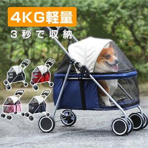 【送料無料】ペットカート 猫 犬 バギー 多頭用 カート 犬用ベビーカー 3way 折りたたみ 4輪 小型犬 中型犬 360°回転 介護用 お出かけ