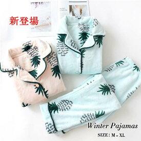 パジャマ ルームウェア もこもこ 着る毛布 毛布 上下セット 前開き ズボン 防寒 ブランケット 部屋着 ガウン レディース 可愛い 長袖 冬 リラックス 動きやすい 寝間着