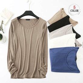 レディース Tシャツ 長袖 ゆったり 無地 モダール ラウンドネック 夏 春 秋 トップス シンプル 大きいサイズ対応 カジュアル tシャツ 着痩せ カットソー ティシャツ