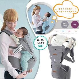 ダブルショルダーヒップシート ヒップシート 抱っこ紐 ベビーキャリア 新生児 軽量 通気 男女兼用 装着簡単 腰ベルト 調整可能 おんぶ紐 ポケット 母の日 ギフト 多機能 送料無料