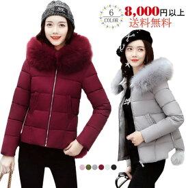 中綿ジャケット アウター レディース アウター レディース ゆったりサイズ オーバーサイズ 中綿コート ショート丈 無地 アウター ダウンコート風 暖かい 温かい レディース ダウンコート レディース アウター 保温 防風
