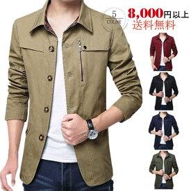 メンズ ジャケット ミリタリー テーラード  マウンテンジャケット 細身 スリム 大きいサイズ 対応 ミリタリー 通勤 ビジネス 20代 30代 40代 メンズファッション