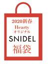 予約商品 SNIDEL 2020新春 福袋 予約 数量限定 【Heartyオリジナル】