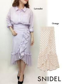 夏セール50%OFF! snidel スナイデル コットンデザインスカート 19春夏 SWFS191071 フレアスカート