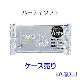 【あす楽対応】ねんど 送料無料 【スイーツデコ】ハーティソフト 40個ケース売り 30%OFF ホワイト