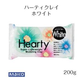 【パジコ公式ショップ】ねんど【スイーツデコ】軽量粘土 ハーティ ホワイト200g