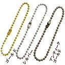 Chain 300