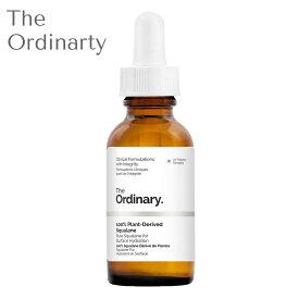 『The Ordinary』ジオーディナリー 100%植物由来のスクアラン(30ml)100% Plant-Derived Squalane(30ml)オイル 植物由来成分 DECIEM デジコム 乾燥 保湿力 ダメージケア 修復ケア ordinary オーディナリー