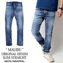 Malibu top