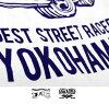 t襯衫人短袖suteyudio·da·ruchizan STUDIO D'ARTISAN daruchihakosuka大的尺寸厚度糖果舵所George世田谷基礎Daytona騎摩托車的人針織XL尺寸30幾歲的40幾歲的COSPA糖果舵歐石南屬HEATH. 橫濱大人