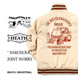 【9月末〜10月初旬入荷予定】ジャケット メンズ トラックジャケット ステュディオ・ダ・ルチザン STUDIO D'ARTISAN ダルチ アメカジ 所ジョージ 世田谷ベース Daytona バイカー カットソー XXLサイズ 30代 40代 ヒース HEATH. 横浜 大人