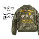 MA1 メンズ ジャケット ジャンパー コラボ 刺繍 アメカジ 限定 ボンバージャケット ダルチ 定番 40代 50代 大人 定番 …