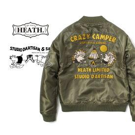 MA1 メンズ ジャケット ジャンパー コラボ 刺繍 アメカジ 限定 ボンバージャケット ダルチ 定番 40代 50代 大人 定番 アメカジ HEATH 横浜 ヒース
