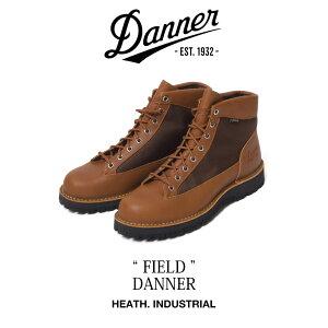 メンズ ブーツ 靴 DANNER FIELD ダナーフィールド D121003 Vibram ビブラム GORE-TEX ゴアテックス アウトドア ソロキャンプ トレッキング 30代 40代 50代 HEATH. ヒース BLUEPORT ブルーポート 横浜 大人 アメ