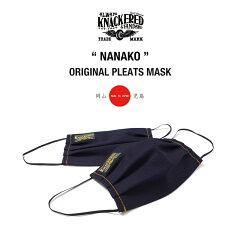 岡山発の老舗デニムメーカーが製作するデニムマスク