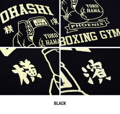 横浜でオリジナルアートワークTシャツを販売しているヒース