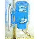 吸水器 タイニ80cc/給水器 ウォーターボトル 吸盤 ケース 水槽 ハムスター PET NEED