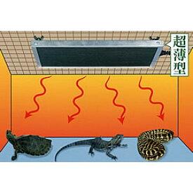 輻射型遠赤外線上部用ヒーター 暖突Mサイズ/保温 暖房 寒さ対策 防寒 冬眠 暖める 冬 秋 水槽 ケース 爬虫類 みどり商会