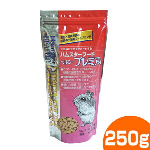 フィードワン ハムスターフードヘルシープレミアム 250g/主食 エサ えさ 餌 ご飯 ペレット 小動物 ジャンガリアン ゴールデン ニッパイ フィード・ワン