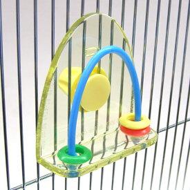 プレイリング/バードトイ おもちゃ 輪っか 固定 小鳥 インコ セキセイ オカメ ピッコリーノ SUDO